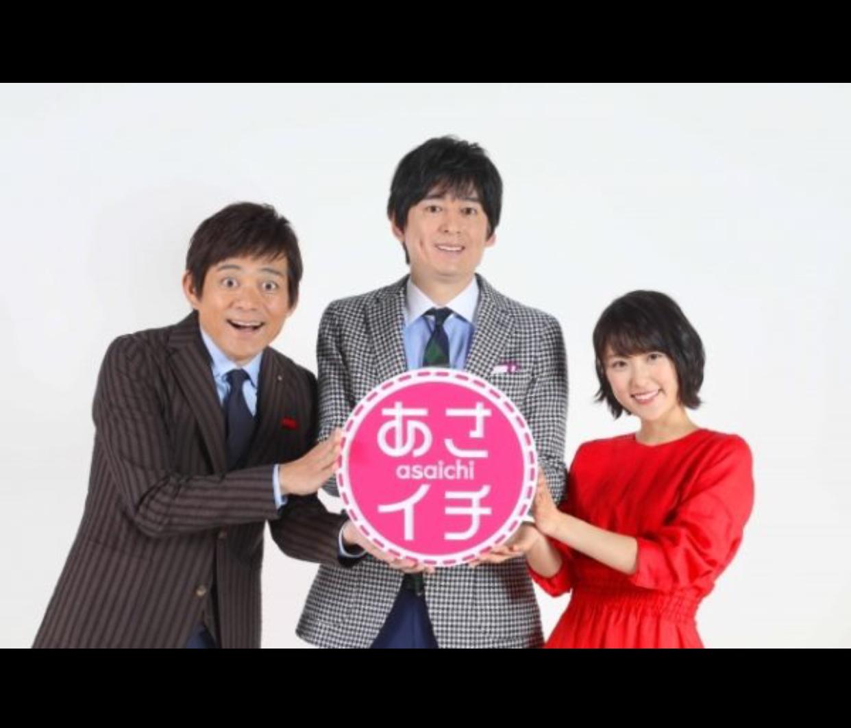 NHKあさイチ 次回の放送は5/29 火曜日